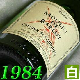 1984年 甘口 コトー・ド・ローバンス [1984] 750ml フランス ヴィンテージ ワイン ロワール 白ワイン バブリュ [1984] 昭和59年 お誕生日 結婚式 結婚記念日 プレゼント ギフト 対応可能 誕生年 生まれ年 wine