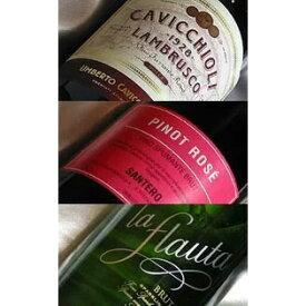 ■送料無料■世界のスパークリングワイン 辛口から甘口まで フルボトル3本セットVer.4【ワイン プレゼント ギフト お酒】【スパークリングS】【シャンパン スパークリングワイン セット】【泡 発泡】【楽天 通販 販売】