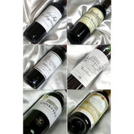 ■送料無料■ボルドーワインのツボを押さえたフルボディの赤ワインハーフボトル飲み比べ6本セットVer.30 送料込み【ハーフワインセット】【赤ワインセット】【ボルドーワインセット】【楽天 通販 販売】