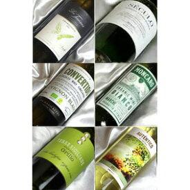 ■送料無料■有機な白ワイン フルボトル品種別飲み比べ6本セットVer.17送料込み 【白ワインセット】【自然派ワイン ビオワイン 有機ワイン 有機栽培ワイン bio オーガニックワインセット】【楽天 通販 販売】