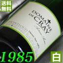【送料無料】白ワイン・[1985](昭和60年)クレイモンルイ ドミ・セック [1985]Montlouis Demi Sec [1985年] フランスワイン/ロワール/白ワイン/やや甘口/750ml