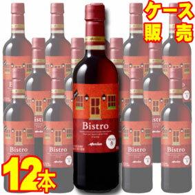 【送料無料】【メルシャン ワイン】メルシャン ビストロ ペットボトル 赤 12本セット・ケース販売 Bistro Red 国産/日本ワイン/赤ワイン/ライトボディ/720ml×12【メルシャンワイン】【ケース売り】