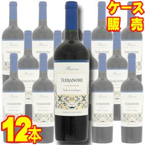 【送料無料】 テラノブレ カルメネーレ レセルバVS  12本セット・ケース販売 Terra Noble CARMENERE Reserva VS チリ/チリワイン/赤ワイン/中口/750ml×12【ケース売り】