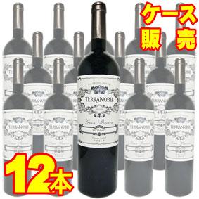 【送料無料】 テラノブレ メルロ グラン レセルバ 12本セット・ケース販売 Terra Noble Merlot Gran Reserva チリ/チリワイン/赤ワイン/重口/750ml×12【ケース売り】