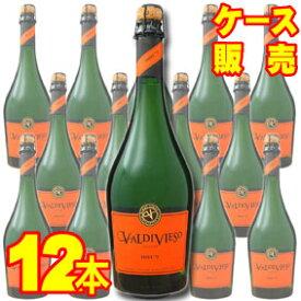 【送料無料】 バルディビエソ ブリュット 750ml × 12本セット・ケース販売 スパークリング ワイン チリ 辛口【モトックス】【シャンパン】