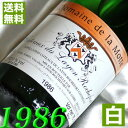 【送料無料】白ワイン・[1986](昭和61年)コトー・デュ・レイヨン ロッシュフォール ドゥー [1986]Coteaux du Layon Rochefort Doux [1986年] フランス/
