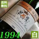 【送料無料】[1994](平成6年)白ワイン コトー・デュ・レイヨン ロッシュフォール ドゥー [1994]Coteaux du Layon Rochefort Doux [1994年]フランス/ロワ