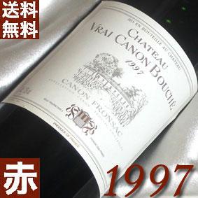 【送料無料】[1997](平成9年)シャトー ヴレ カノン・ブシェ [1997] Chateau Vrai Canon Bouche [1997年]フランス/ボルドー/カノン・フロンサック/赤ワイン/フルボディ/750ml お誕生日・結婚式・結婚記念日のプレゼントに誕生年・生まれ年のワイン!