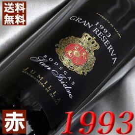 【送料無料】 1993年 サン・イシドロ グラン・レセルバ [1993] 750ml スペインワイン フミーリャ 赤ワイン フルボディ 1993 平成5年 お誕生日 結婚式 結婚記念日の プレゼント に誕生年 生まれ年のワイン!