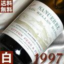 【送料無料】白ワイン [1997](平成9年)サンセール レ・ベレ・ダム [1997] Sancerre Les belles Dames [1997年] …