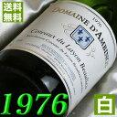 【送料無料】白ワイン[1976](昭和51年)コトー・デュ・レイヨン ボーリュー [1976] Coteaux du Layon Beaulieu [1976年] フランスワイン/ロワール/白ワイン/甘口/750ml/ダンビーノ3 お誕生日・結婚式・結婚記念日のプレゼントに誕生年・生まれ年のワイン!