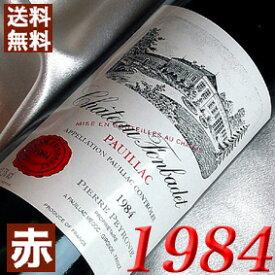 【送料無料】[1984] (昭和59年)シャトー フォンバデ [1984]Chateau Fonbadet [1984年] フランスワイン/ボルドー/ポイヤック/赤ワイン/ミディアムボディ/750ml お誕生日・結婚式・結婚記念日のプレゼントに誕生年・生まれ年のワイン!
