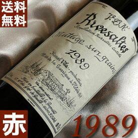【送料無料】[1989](平成元年)サント・ジャクリーヌヴュー リヴザルト [1989]Vieux Rivesaltes [1989年] フランス/ラングドック/赤ワイン/甘口/750ml お誕生日・結婚式・結婚記念日のプレゼントに誕生年・生まれ年のワイン!