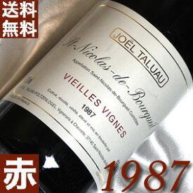 1987年 サン・ニコラ ド・ブルグイユ V V [1987] 750ml フランス ワイン ロワール 赤ワイン ミディアムボディ タリュオー [1987] 昭和62年 お誕生日 結婚式 結婚記念日 プレゼント 誕生年 生まれ年 wine