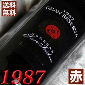 【送料無料】[1987](昭和62年)サン・イシドロ グラン・レセルバ [1987]San Isidro Gran Reserva [1987年]スペインワイン/フミーリャ/赤ワイン/フルボディ/750ml お誕生日・結婚式・結婚記念日のプレゼントに誕生年・生まれ年のワイン!