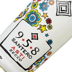 【正規品】アスティ セッコ 958イタリアワイン/ピエモンテ/サンテロ/スパークリングワイン/やや辛口750ml/モトックス【希少品・取り寄せ品】