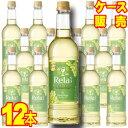 【送料無料】【サントネージュ ワイン】 サントネージュ リラ 白 ペットボトル 720ml 12本セット・ケース販売 日本ワ…