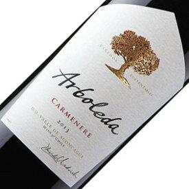 【正規品】アルボレダ・カルメネール 2016年チリワイン/赤ワイン/アコンカグア/フルボディ/辛口/750ml/アサヒビール【希少品・取り寄せ品】