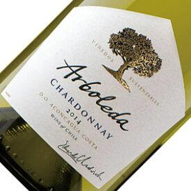 【正規品】アルボレダ・シャルドネ 2018年チリワイン/白ワイン/アコンカグア/辛口/750ml/アサヒビール【希少品・取り寄せ品】