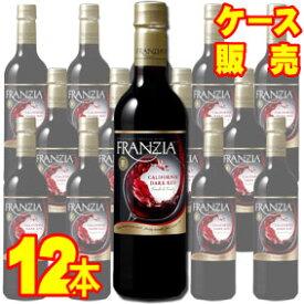 【送料無料】【メルシャン ワイン】フランジア ペットボトル ダークレッド 12本ケース販売 Franzia Red アメリカ/カリフォルニアワイン/赤ワイン/中口/720ml×12【メルシャンワイン】【ケース売り】