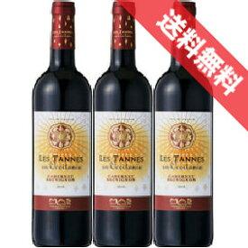 【送料無料】レ・タンヌ オクシタン カベルネ 6本セットLes Tannes Occitanie Cabernet フランスワイン/ラングドック/赤ワイン/ミディアムボディ/750ml×6 【自然派ワイン ビオワイン 有機ワイン bio オーガニックワインセット】(有機農産物加工酒類)