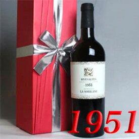 1951年 リヴザルト [1951] 750ml オリジナル木箱・ラッピング付き フランス ワイン ラングドック 甘口 ソビラーヌ [1951] 昭和26年 記念日 お誕生日の プレゼント に誕生年 生まれ年のワイン