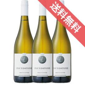 【送料無料】ファウンド・ストーン ブリュット・キュヴェ 3本セット Found Stone Brut Cuveeオーストラリアワイン/南オーストラリア/スパークリングワイン/白ワイン/辛口/750ml 【楽天 通販 販売】【まとめ買い 業務用にも!】【モトックス_646394】