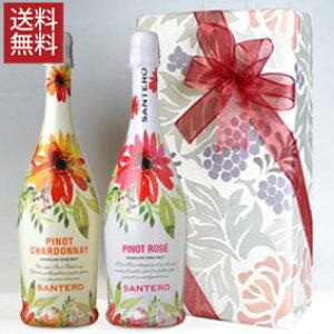 ■送料無料■フラワーボトル 赤白 スパークリングワイン 2本組 ギフトセットワイン ギフト おしゃれ 花柄 ラベル フラワー お祝い 結婚祝い 誕生日 プレゼント