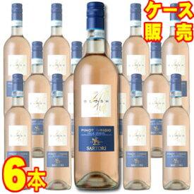 【送料無料】ピノ グリージョ ブラッシュ750ml × 6本 イタリア ロゼワイン 辛口 モトックス ケース販売 業務用 wine