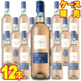 【送料無料】ピノ グリージョ ブラッシュ750ml × 12本 イタリア ロゼワイン 辛口 モトックス ケース販売 業務用 wine