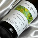 ドイツのワインぶどう100%ジュースヤーレスツァイテンさんのジュース(白) ファルツァー トラウベンザフトPfalzer Traubensaft 750ml 【ぶどうジュース】(ノンアルコールワイン)