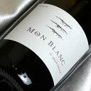 ドメーヌ・モンローズ モン・ブラン シャルドネ Domaine Montrose Mon Blanc Chardonnay フランスワイン/ラングドック/白ワイン/辛口/750ml