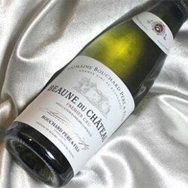 ドメーヌ・ブシャール ボーヌ・デュ・シャトー ブラン [2015] ハーフボトル Domaine Bouchard Beaune du Chateau Blanc [2015年] 1/2フランスワイン/ブルゴーニュ/白ワイン/辛口/375ml