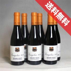 【送料無料】アンリ・フェッシ ボージョレー  ハーフボトル 6本セット Beaujolais 375mlフランスワイン/ブルゴーニュ/赤ワイン/ライトボディ/375ml×6