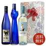 猫好きの方のプレゼントに!猫ワイン3本セット(色々)送料無料でお買い得!白ワインセット【白S】