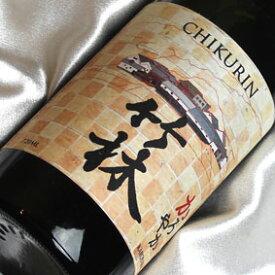 農産酒蔵 かろやか 竹林 720ml  岡山県 丸本酒造 日本酒
