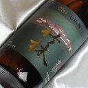 農産酒蔵 ふかまり 竹林 1.8L  岡山県 丸本酒造 日本酒