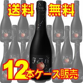 【送料無料】スパークリングワイン フェスティ ピーチ 360ml 12本セット・ケース販売 国産ワイン/360ml×12【まとめ買い】【ケース売り】【セット】【スパークリングワイン】【シャンパン】【メルシャン】【キリン】【甘口】