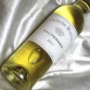 レ・カルム ド・リューセック [2016] ハーフボトルCarmes de Rieussec [2016年] フランスワイン/ボルドー/AOC ソーテルヌ/白ワイン/極甘口/ハーフワイン/375ml【