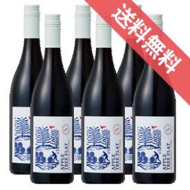 【送料無料】ローガン アップル・ツリー フラット・シラーズ 6本セットLogan Apple Tree Flat Shiraz オーストラリアワイン/赤ワイン/ミディアムボディ/750ml×6 【赤S】【楽天 通販 販売】【まとめ買い 業務用にも!】