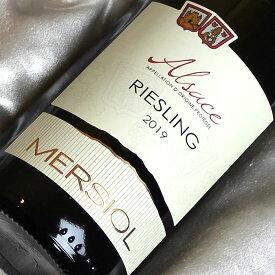 ギィ・メルシオルアルザス リースリング [2018] フランス/アルザスワイン/白ワイン/辛口/750ml/ビオロジック 【自然派ワイン ビオワイン 有機ワイン 有機栽培ワイン bio オーガニックワイン】(有機農産物加工酒類)