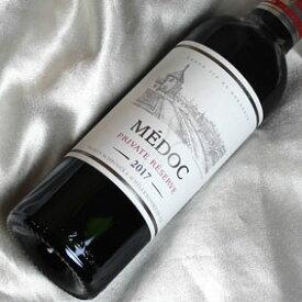 シュレーダー・エ・シーラー社 メドック プライヴェート・リザーヴ ハーフボトルShroder et schyler Medoc Private Reserve 1/2フランス/ボルドー/メドック/赤ワイン/ミディアムボディ/375ml