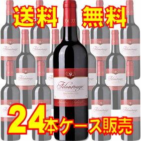 【送料無料】【シュレーダー&シーラー社】 フィロンルージュ ハーフボトル 24本セット・ケース販売 フランスワイン/赤ワイン/辛口/中口/375ml×24【まとめ買い】【ケース売り】【業務用】【セット】