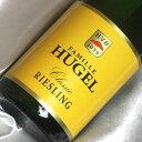 ヒューゲル アルザス リースリング クラッシック・シリーズ [2016]/[2017] Hugel Alsace Riesling [2016/17年] フランスワイン/アルザス/白ワイン/辛口/75