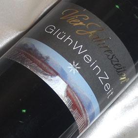 マスコミで美容と健康に良いと評判のホットワイン(赤)!!グリューワイン ドイツワイン/赤ワイン/やや甘口/1000ml 【ドイツワイン 赤】【甘口ワイン】【温めて飲むワイン】【グリューヴァイン】