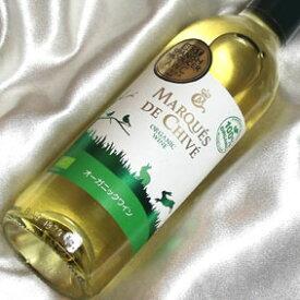 マルケス・デ・チベ オーガニック ホワイト ハーフボトルスペインワイン/バレンシア/白ワイン/辛口/ハーフワイン/375ml/ビオロジック 【自然派ワイン ビオワイン 有機ワイン 有機栽培ワイン bio オーガニックワイン】(有機農産物加工酒類)