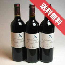 【送料無料】ラ・ドモアゼル ソシアンド・マレ 3本セットLa Domoisell Sociando Malle フランスワイン/ボルドーワイン/赤ワイン/フルボディ/750ml×3