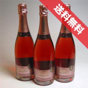 【送料無料】コドニュー クラシコ ロサード 3本セットCodorniu Clasico Rosado スペインワイン/カヴァ/スパークリングワイン/辛口/750ml×3 【cava】【泡 発泡】【コドーニュ】