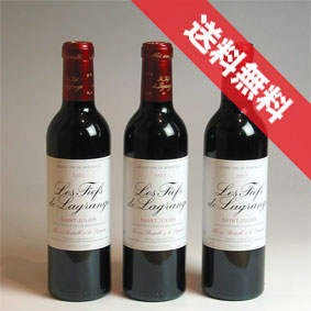 【送料無料】レ・フィエフ・ド ラグランジェ ハーフボトル 3本セットLes Fiefs de Lagrange フランスワイン/ボルドーワイン/サンジュリアン/赤ワイン/フルボディ/375ml×3