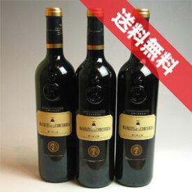 【取り寄せ商品】【送料無料】マルケス デ・ラ・コンコルディアマルケス デ・ラ・コンコルディア クリアンサ 3本セットMarques De La Concordia Czianza スペインワイン/リオハ/赤ワイン/フルボディ/750ml×3
